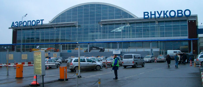 Airport Russia